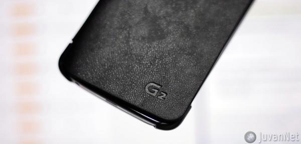 LG G2 01 - JuvanNet